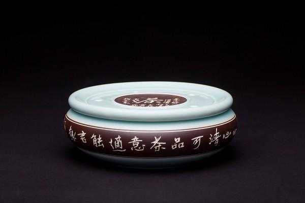 陶刻茶经壶承